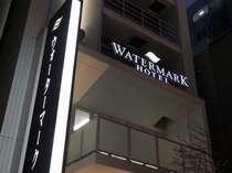 写真:ウォーターマークホテル札幌