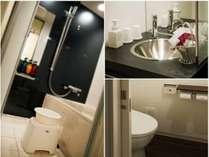 全室バス、トイレ、洗面台が独立分離。居住性の高い空間を実現。