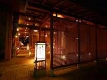 【オンライン決済】人気日は早期予約をおすすめします!~本格京料理の特選京会席【松】プラン~