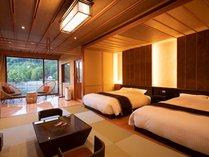 【令和元年リニューアル記念】半露天風呂付客室を体験、1日1室限定お得なモニター価格☆素泊まりプラン