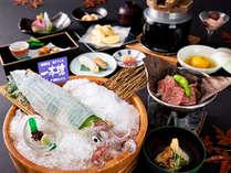 【きわみ会席・秋】名物イカの 姿造りや 松茸料理など 人気No1会席!9月~11月の