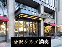 ゆったりお寛ぎいただける当ホテルはビジネス利用でもご好評頂いております。