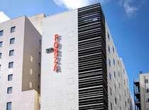 -ホテルフォルツァ博多外観-白地にオレンジのFORZAが浮かびます