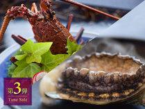 ◆SALE第3弾◆高級食材◇伊勢海老&あわびがついて【基本会席の料金そのまま】