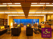 ★第5弾★当館最上階『Premiumラウンジ』が使える!三河湾の絶景を心ゆくまで堪能