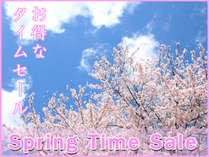 【伊豆の桜を見に出かけよう!】2018年度エリア人気宿年間ランキング第1位 ☆感謝プラン☆