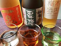 【梅酒飲み比べ】女性に人気の地元産梅酒の飲み比べです♪