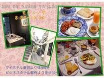 【朝食】当ホテルから徒歩3分!JEU DE PAUME TAKAJO イギリスブレックファースト 8:30~10:00
