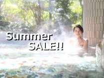 真夏の激アツ大SALE!8月は毎晩夏祭り開催中♪