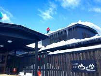 *【外観】冬季は、辺り一面真っ白な雪景色と化します。