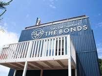 THE BONDS(ボンズ) 夕日の楽園中島のスローライフ宿