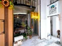 アーケードリゾートオキナワ ホテル&カフェ<沖縄市> (沖縄県)