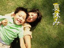 ≪夏休み≫お子様1名無料★部屋食&貸切風呂あり!