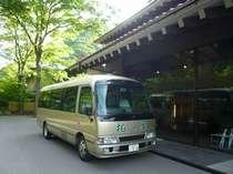 無料送迎バスにて最寄川治湯元駅までご送迎対応 ご到着時間がお解り次第ご連絡下さい。