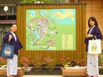 川治温泉を湯めぐり満喫☆途中ふれあい公園の足湯もいかがでしょう!?