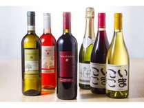 ワインと和食 いかがですか!