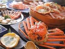 【1日2組限定】 幻の間人蟹を2人で約3杯【究極の贅沢三昧間人蟹フルコースプラン】