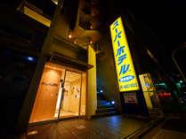 スーパーホテル御堂筋線・江坂 (大阪府)