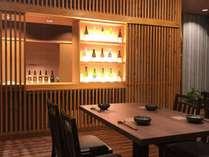 ☆高知県18蔵の日本酒、果実酒が揃う1Fレストランです。