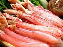 ずわい蟹しゃぶしゃぶは、自家製の伊豆だいだいポン酢でお召し上がりください