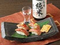 【にいがた地酒の宿プロジェクト】新潟の旬味覚を地酒を味わう♪ほろよいプラン