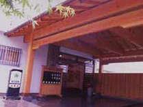 国民宿舎 紅竹◆じゃらんnet