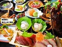 安荘プラン料理イメージ(8月~11月)
