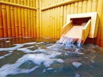 弁天の湯 源泉かけ流し露天壷風呂