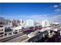 ホテルから100メーターにある、ゆいレール美栄橋駅