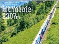 横手山スカイレーター&スカイリフトで、いざ標高2307mの世界へ!