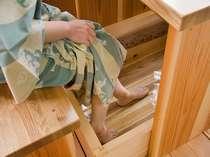 お部屋でほっこり&のんびりが叶う08年3月新設の足湯付客室