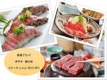 トリプル伊予牛料理イメージ 3品のお牛料理をメインにした季節会席です