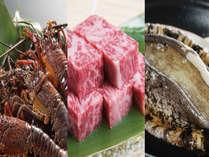 オープングリルで焼き立てを食べられます。伊勢海老・伊予牛・鮑からお選びください。