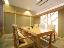 ■モダン料亭「飛梅」和室でイス&テーブルのお席