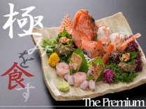 """【プレミアム懐石-極Kiwami-】「最高峰の極みの美食」を""""五感全てで""""お愉しみ下さい"""