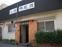 旅館 権現荘