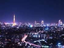 東京タワーの見えるお部屋(デラックスルーム):フレキシブルレート