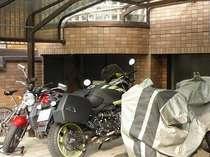 屋根付きオートバイ駐輪場(無料)付プラン