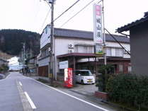 旅館 城山荘 (富山県)