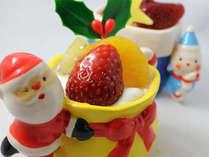 【12月限定】クリスマスケーキ&スパークリングワイン付き!思い出に残る一夜を♪「X'masプラン」
