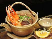 じゃらん限定♪【1月までのお料理】♪冬の幸の風味広がる「蟹入り!地元産きのこの土瓶蒸しプラン」