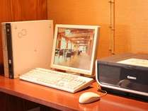 インターネットはお客様専用パソコンでどうぞ♪フロント前ロビーに設置☆