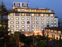 ホテル石庭 全景写真☆