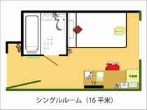 【スタンダードシングル(16平米)】ビジネス利用に人気!リーズナブルに泊まるなら!