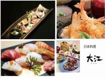 1階 日本料理「大江」お昼は丼物・定食をご用意しております