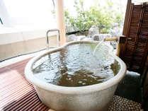 【14階大浴場】ひょうたん風呂 効能:神経痛・筋肉痛・疲労回復