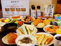 軽朝食バイキング6:30~9:30(9:00最終入店)