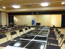 大広間 椅子、テーブル形式