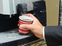 毎日15時~24時までウェルカムコーヒーサービスを実施中!