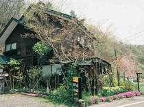 玄武温泉 温泉ペンション ショートホーン